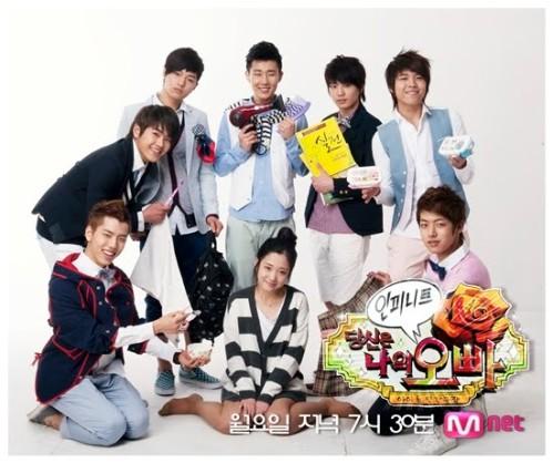 [2010] INFINITE eres mi Oppa. Infinite_20100524_seoulbeats